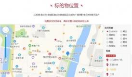 宿迁江山城市广场一套房源以9157元/㎡拍卖成交,超出评估价1.6万