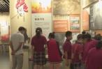 七彩暑假:泗阳小学生参观红色教育基地 重温光辉历史