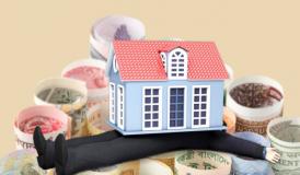 9月1日购房契税要上涨?谣言!