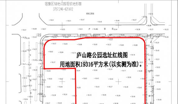 宿豫将迎来2个新公园,占地4.5万㎡!