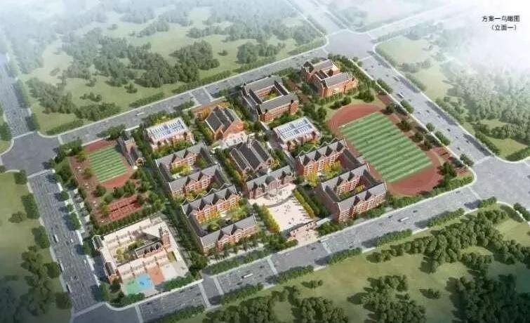 未来3年宿迁将建设48所学校,你家附近有没有?