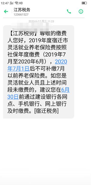 微信截图_20200619135827.png