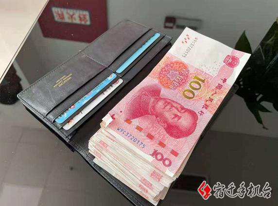 宿迁一环卫阿姨捡到钱包,里面有一万块现金