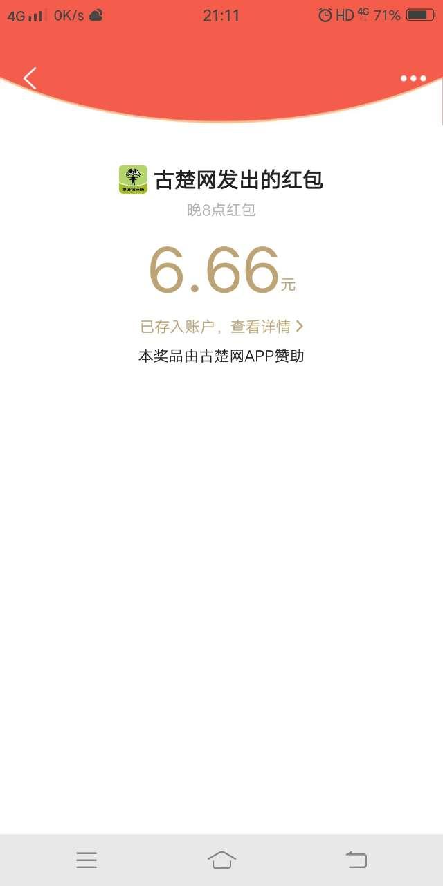 front2_0_Fu5h63JTLSGuIv0sR2wlIUXxh1Gl.1622725949.jpg