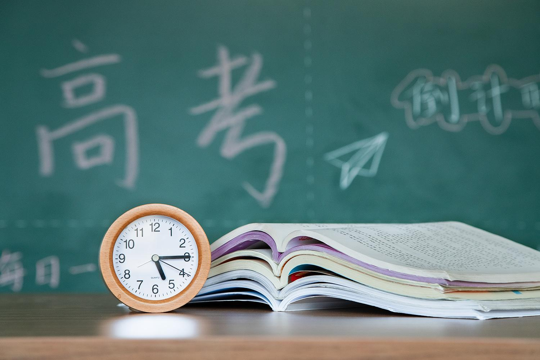 【晚八点红包】今天高考结束,你有什么印象深刻的高考记忆呢
